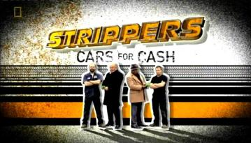 Strippers Cars for Cash