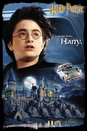Harry Potter Poster 1